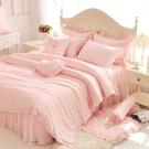 天絲床罩 標準雙人床罩 公主風床罩 可妮...