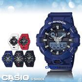 CASIO 卡西歐 手錶專賣店 GA-700-2A 時尚雙顯 G-SHOCK 男錶 橡膠錶帶 礦物玻璃鏡面