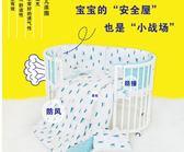 赫爾妮 寶寶嬰兒床圍護欄防撞圍擋新生兒床上棉用品四季通用護欄 藍嵐