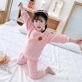女童法蘭絨睡衣秋冬小童女寶寶公主兒童冬季珊瑚絨草莓家居服套裝 怦然新品