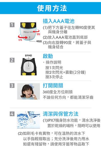 里和家居 【日本製頂級款】Mega Ten幼童電動牙刷專用刷頭(2入)