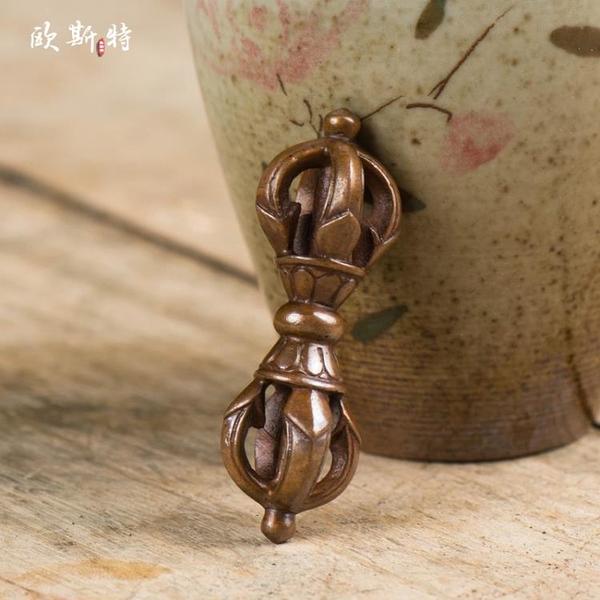 歐斯特 五股金剛杵 密宗供具尼泊爾手工藝品紫銅金
