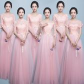 伴娘禮服正韓修身伴娘團姐妹裙粉色長款演出服伴娘服洋裝