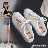半拖鞋女帆布鞋無後跟平底新款夏季韓版百搭懶人一腳蹬小白鞋 時尚芭莎
