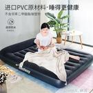 充氣床墊雙人家用折疊 氣墊床單人加大簡易便攜加厚充氣床 樂活生活館