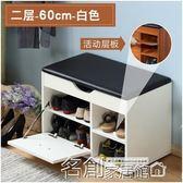 換鞋凳 整裝換鞋凳鞋柜試穿門口多功能儲物簡約現代收納沙發床尾凳 名創家居igo