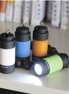 多功能LED迷你手電筒