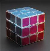 透明3階魔方玩具GZG3670【每日三C】