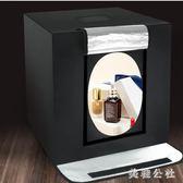 86折220VLED小型攝影棚迷你拍攝燈套裝折疊產品攝影拍照補光燈柔光箱白底圖CC3437『美鞋公社』
