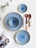 店長推薦川島屋日式一人食陶瓷餐具套裝碗碟套裝家用套碗盤碟筷7件套裝