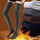 長統襪冬季加絨長筒襪過膝襪子女加厚高筒絲襪韓版秋冬保暖護膝大腿 快速出貨