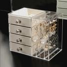 首飾盒耳環首飾收納盒家用桌面耳釘飾品項錬...
