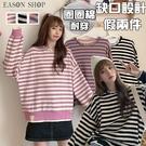 EASON SHOP(GQ0252)實拍假兩件圈圈棉橫條紋字母印花領圓領長袖T恤女上衣服不規則缺口寬鬆落肩大學T