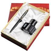 鋼筆1079財務專用學生練字書寫禮盒裝MJBL