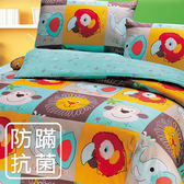 床包組 防蹣抗菌-單人床包組(床包A版)/動物大頭貼/美國棉授權品牌-[鴻宇]台灣製-1821
