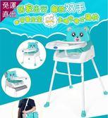 兒童餐桌椅兒童餐椅便攜可摺疊寶寶餐椅多功能嬰兒餐椅WYH【快速出貨】