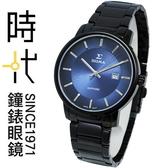 【台南 時代鐘錶 SIGMA】簡約時尚 藍寶石鏡面不鏽鋼男錶 1122M-B3 藍/黑鋼 40mm 平價實惠的好選擇