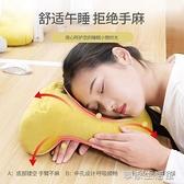 抱枕 快手辦公室午睡枕抱枕小學生午休趴趴枕兒童趴著桌子睡枕睡覺枕頭-金牛賀歲