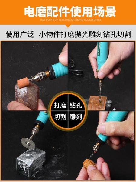 電磨機 迷你微型電磨機打磨工具多功能玉石雕刻機鉆孔切割機