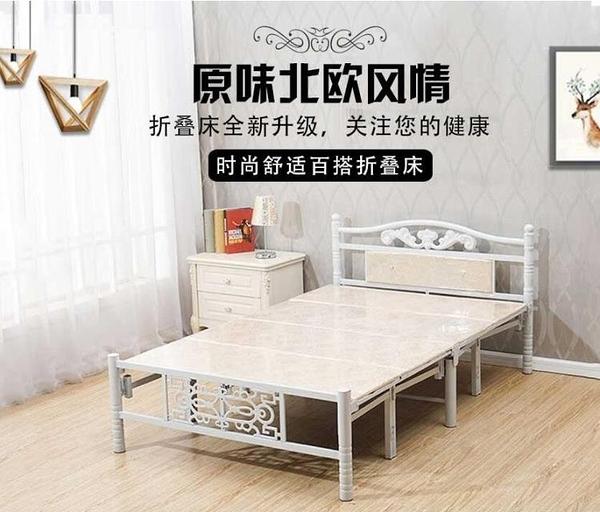 曙亮簡易折疊床單人午休床辦公室出租房專用硬木板床1.5米雙人床 【快速出貨】yyj