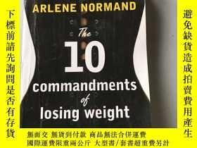 二手書博民逛書店the罕見10 commandments losing weig