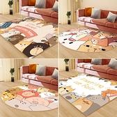可擦洗地毯客廳毯臥室家用防水地墊子床邊毯【聚寶屋】