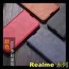 【萌萌噠】Realme 8 (5G) 復古商務錢包款 全包防摔軟殼 超薄側翻皮套 可插卡支架 手機套 皮套