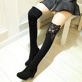 性感蕾絲膝上靴長筒靴子內增高過膝厚底楔形單靴 小艾時尚