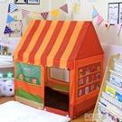 兒童帳篷室內男孩女孩玩具游戲屋分床神器寶寶家用公主小房子城堡 ATF 夏季新品