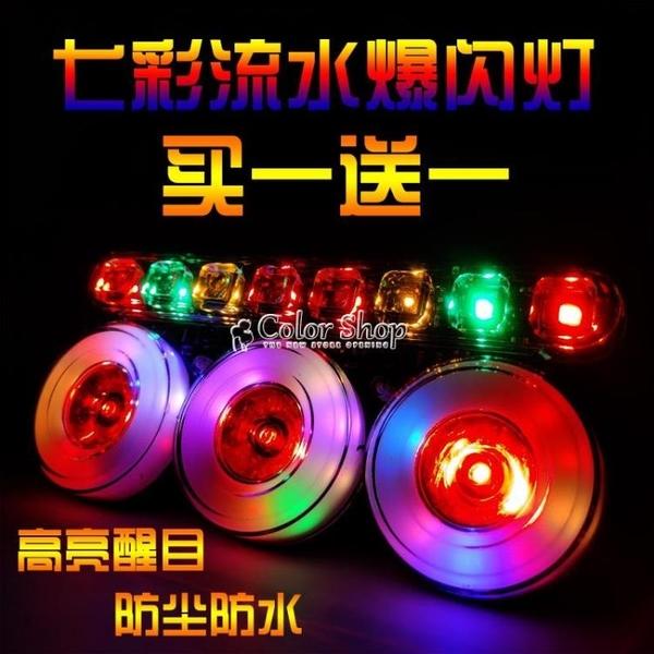 24V貨車爆閃燈12V汽車led導光流水剎車燈防霧燈尾燈防追尾警示燈 快速出貨