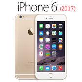 【32G】Apple iphone 6 4.7吋智慧型手機 - 贈保護貼+磨砂保護殼