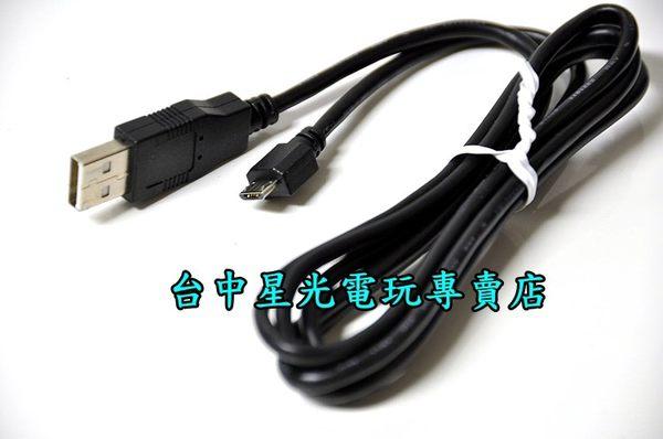 【PS4週邊 可刷卡】☆ Sony原廠 傳輸線 micro USB 充電線 ☆【裸裝全新品】台中星光電玩