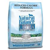 【寵物王國】Natural Balance-NB特級成犬低卡調理配方5磅