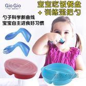 寶寶學吃飯訓練勺子彎曲彎頭歪把勺嬰兒輔食餐具兒童餐盤分格防摔  ATF  魔法鞋櫃