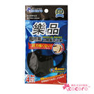 ◆衛部醫器製壹 字第005439號 ◆台灣製,適合各種臉型 ◆阻擋粉塵、飛沫、異味氣體侵入人體