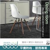 《固的家具GOOD》745-02-AM 大和白色餐椅