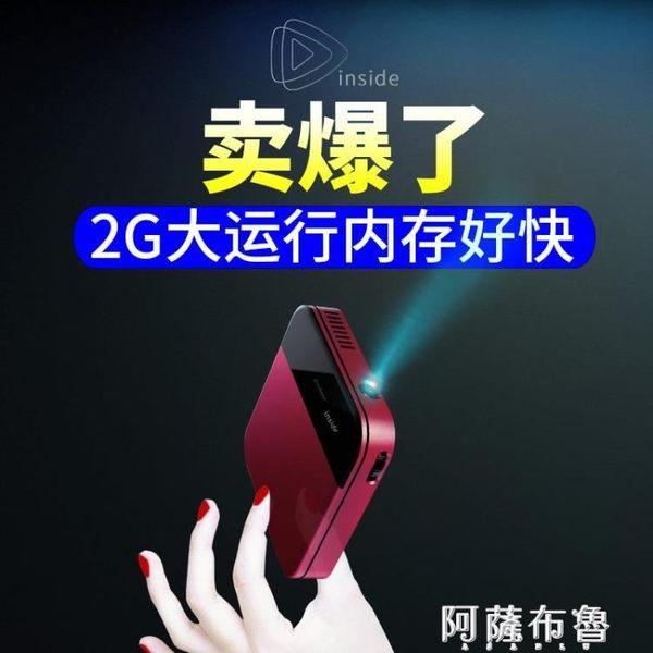 投影儀 新款手機投影儀家用小型迷你wifi微型無線3D家庭影院  mks阿薩布魯