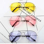 2018新款太陽鏡海洋黃色網紅女款眼鏡近視墨鏡男 LQ1066『科炫3C』
