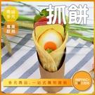 INPHIC-抓餅模型 蔥抓餅 手抓餅 蔥油餅-IMFA215104B