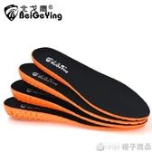 隱形增高鞋墊男棉運動鞋保暖舒適增高墊女式2.5CM帆布鞋全墊1.5CM  (橙子精品)