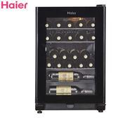 Haier 海爾 24瓶 電子式恆溫儲 酒冰櫃 JC-86GOB(免運費)