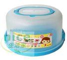 【三箭牌】手提蛋糕盒(小) K-2080...
