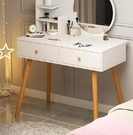梳妝台 梳妝臺化妝臺臥室現代簡約收納柜一體網紅輕奢小型化妝桌子 2021新款