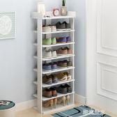 多層鞋架簡易家用小號經濟型鞋櫃收納家里人省空間宿舍門口小鞋架Igo『潮流世家』
