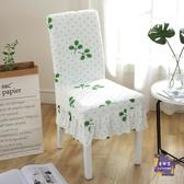 椅套 網紅彈力椅墊套裝餐椅套歐式家用簡約通用凳子套餐桌椅子套罩布藝 多色 交換禮物