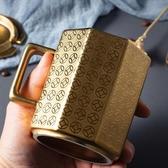 鍍金馬克杯 金色陶瓷杯 原創杯子 創意水杯 咖啡杯帶蓋勺LOGO KV5463 『小美日記』