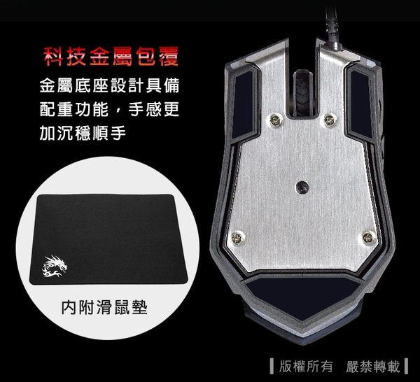(送遊戲點數)LEXMA G92有線電競滑鼠