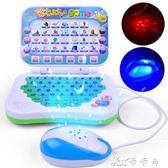 早教機 兒童益智故事學習機幼兒智慧中英文點讀機帶滑鼠早教機電腦玩具GD 卡卡西