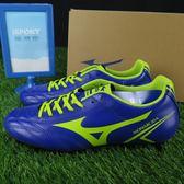 【iSport愛運動】Mizuno美津濃MONARCIDA MD 足球鞋 正品 P1GA162437 男款 藍