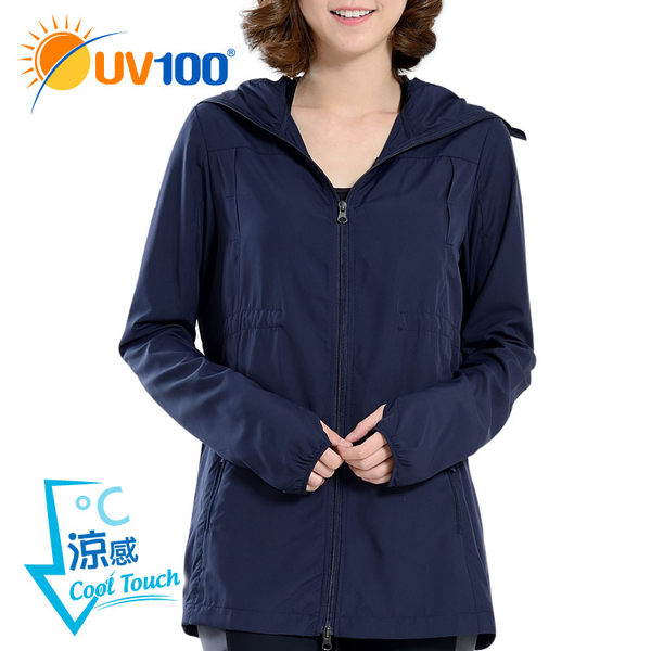 抗UV-涼感連帽外套